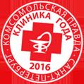 Специалисты компании Мед-Аудио участвуют конкурсе ДОКТОРА ПЕТЕРБУРГА
